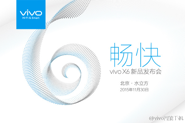 vivo x6 invitation