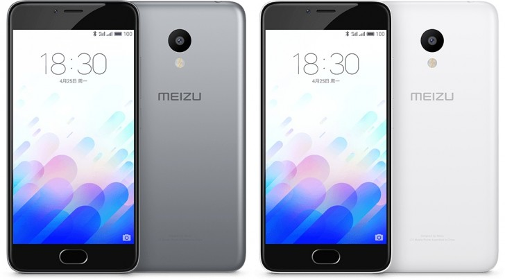 meizu m3 fixed