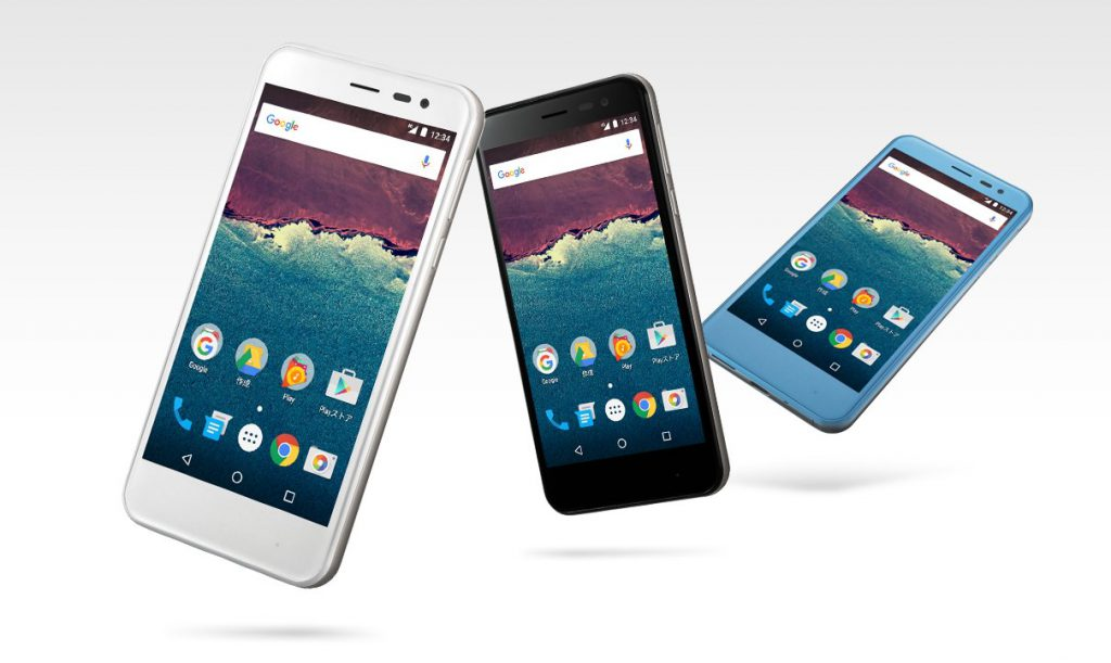 Sharp Aquos 507SH Announced as Japan's First Android One Smartphone