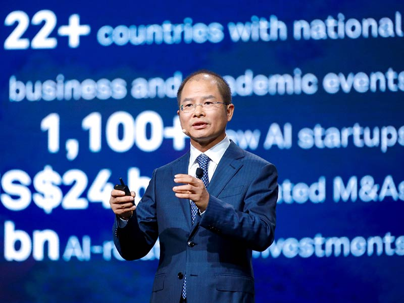 Chip-AI-Ascend-Huawei-Chipset-Artificial-Intelligence