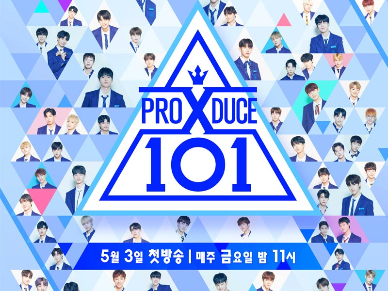 LINE-TODAY-Produce-X-101